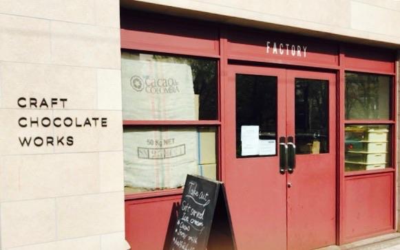 三軒茶屋のクラフトチョコレートワークスに潜入!Bean To Barで食べ比べて産地の違いを堪能-東京・三宿
