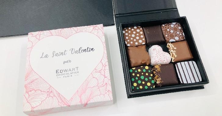 【日本未進出】注目のショコラティエ「エドワート」レビュー!販売・通販情報も(EDWART)